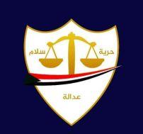 التفكيك تنفي التصريح المنشور بإسم وجدي صالح حول لقاء مسؤولين مع قوات الشرطة