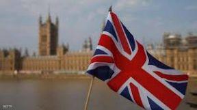 بريطانيا ترحب بتسوية ديون السودان لدى صندوق النقد الدولي