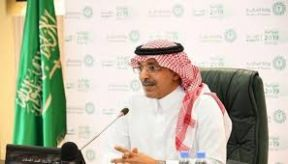 السعودية ترحب باستعادة السودان علاقاته مع المؤسسات المالية الدولية