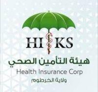 التأمين الصحي ولاية الخرطوم يشرع في إدخال بائعات الشاي والأطعمة