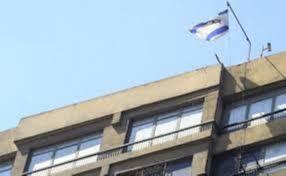 ماذا قالت إسرائيل عن اتهامها بالتورط في أزمة سد النهضة؟
