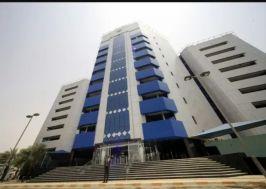 بنك السودان يحظر 189 شركة لعدم سداد حصائل الصادر