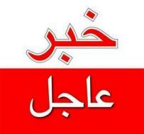 خالد عمر:الثورة في مفترق طرق، وتناز�