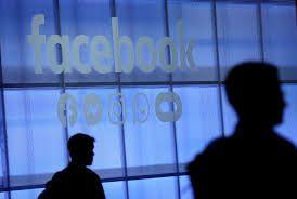 فيسبوك تغلق حسابات مزيفة في السودان