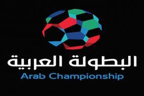 المريخ مشاركا: قرعة البطولة العربية 5 مايو بالقاهرة بحضور شخصيات عالمية