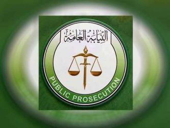 15 مستنداً مترجماً تسلمها النيابة للمحكمة في قضية مصنع سكر مشكور